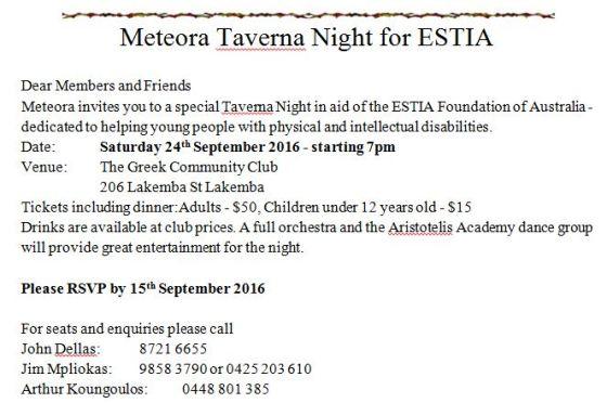 meteora-taverna